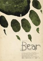 Bear (C)