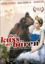 Bear's Kiss (Der Kuss des bären)