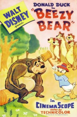 Beezy Bear (C)