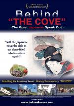 """Behind """"The Cove"""": The Quiet Japanese Speak Out"""
