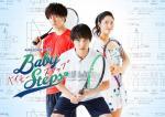 Baby Steps (Serie de TV)