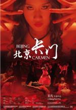 Beijing Carmen