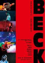 Bekku (Beck)