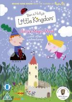 Ben and Holly's Little Kingdom (Serie de TV)