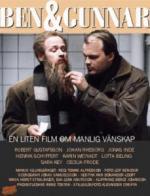 Ben & Gunnar (TV)