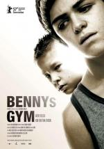 Benny's Gym (C)