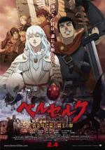 Berserk Golden Age Arc I: Egg of the Supreme Ruler (The High King's Egg)