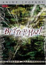 Betterman (TV Series)
