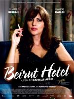 Beyrouth hôtel