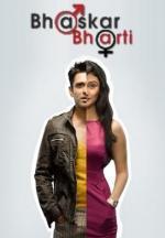 Bhaskar Bharti (Serie de TV)