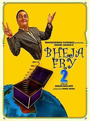 Bheja Fry 2