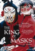 El rey de las máscaras