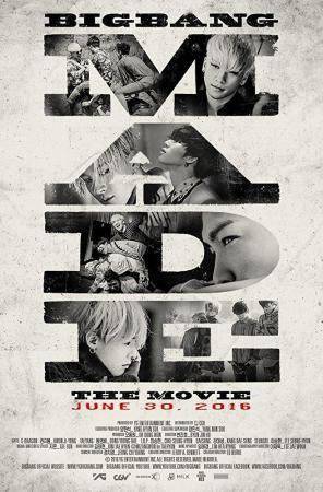 Big Bang Made: La película