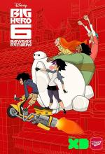 Big Hero 6: Baymax vuelve (TV)