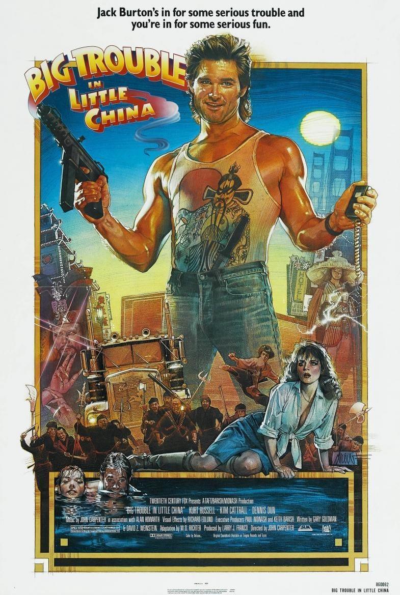 Rescate en el barrio chino (1986) [1080p] [Latino] [MEGA](Subida propia)