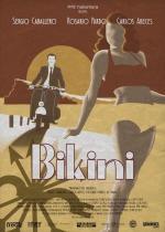 Bikini: Una historia real (C)