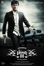Billa 2 - The Beginning