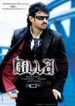 Billa (The Return of Rebel 2)
