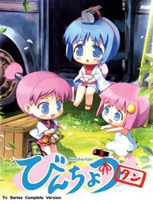 Binchou-tan (TV Series)