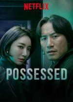 Possessed (Serie de TV)