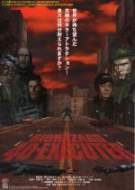 Biohazard 4D-Executer (Resident Evil 4D-Executer) (C)