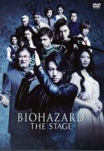 Biohazard the Stage
