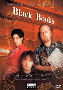 Black Books (Serie de TV)