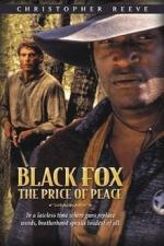 Black Fox: The Price of Peace (TV)