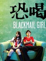 Blackmail Girl
