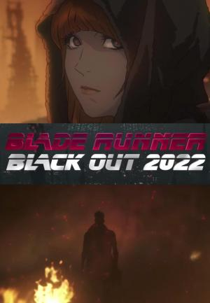 Blade Runner: Black Out 2022 (C)