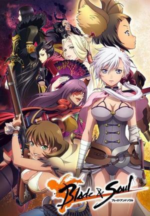 Blade & Soul (Serie de TV)