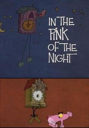 En lo rosa de la noche (C)