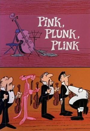 Melodía en rosa (C)