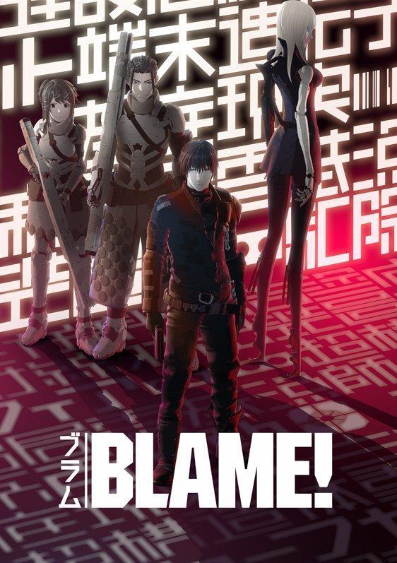 Blame! (2017) Descargar Gratis