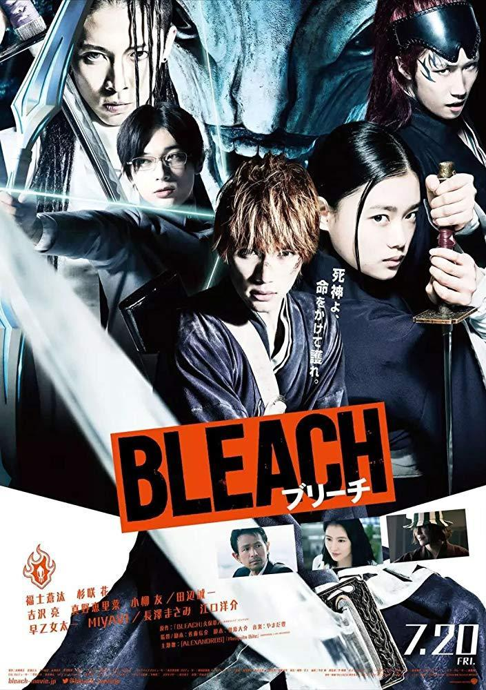 Bleach (2018) Full HD MEGA
