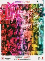 Blink-182: Happy Days (Music Video)