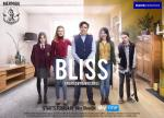Bliss (Serie de TV)