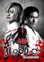 Blood-C: The Last Mind
