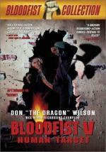Bloodfist 5: Golpe por golpe