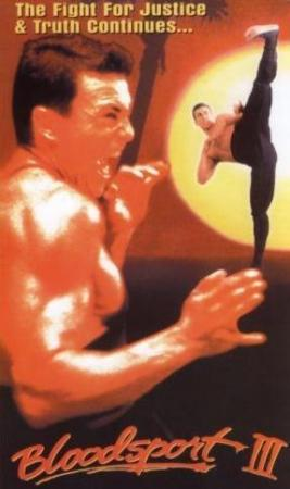 Bloodsport III: The Ultimate Kumite