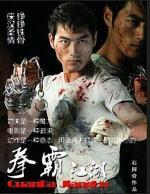 Bloodsport Jiang Hu