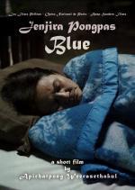 Blue (C)