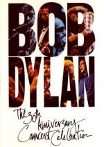 Bob Dylan: 30 aniversario (TV)