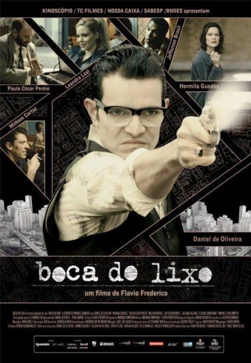 Boca Do Lobo S Inspirational World: Boca Do Lixo (2010)