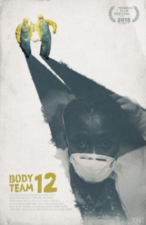 Body Team 12 (C)