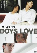 Boisu rabu (Boys Love)