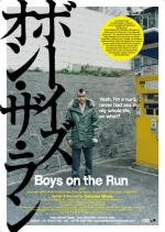 Bôizu on za ran (Boys on the Run)