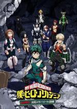 Boku no Hero Academia: Ikinokore! Kesshi no Survival Kunren (OVA)