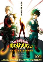 Boku no Hero Academia the Movie -Heroes: Rising-