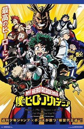 My Hero Academia (Serie de TV)
